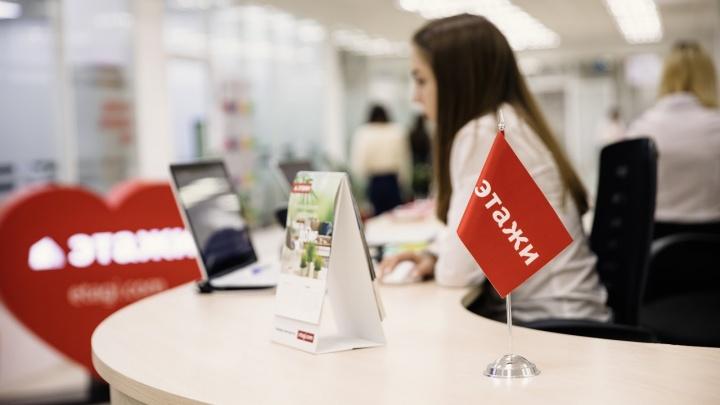 «Этажи» и ВТБ увеличили скидку на ипотеку до 31 декабря