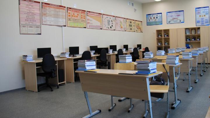 В Новосибирске построят шесть школ за два года