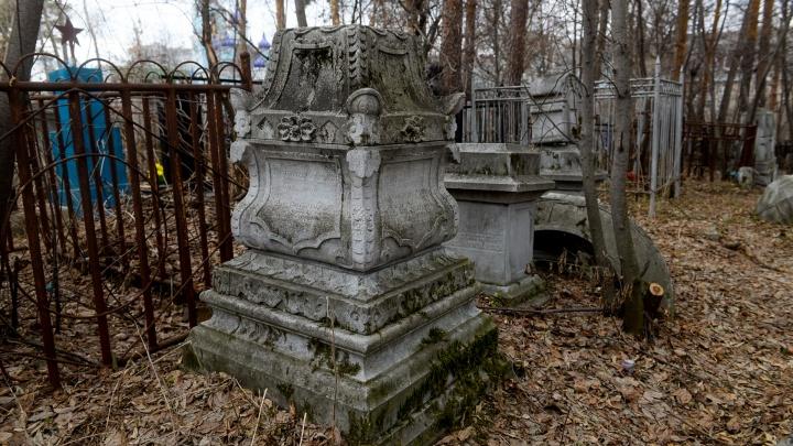 Кладбища с историей: где похоронены люди, менявшие Екатеринбург, — от первого садовода до цареубийцы