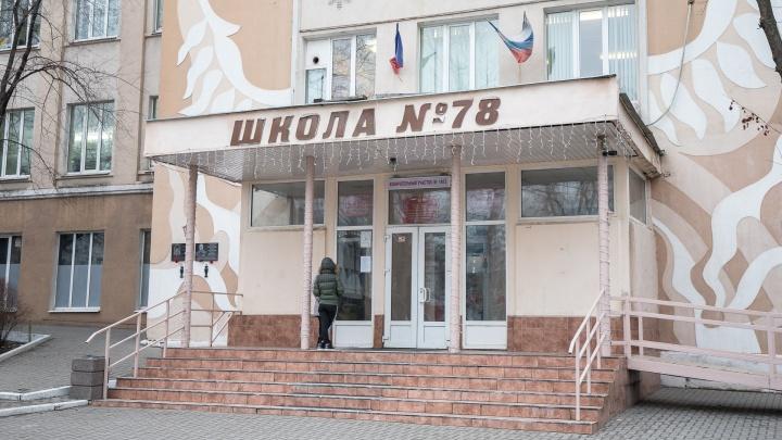 Почти половина донских учителей зарабатывают меньше 15 тысяч рублей в месяц