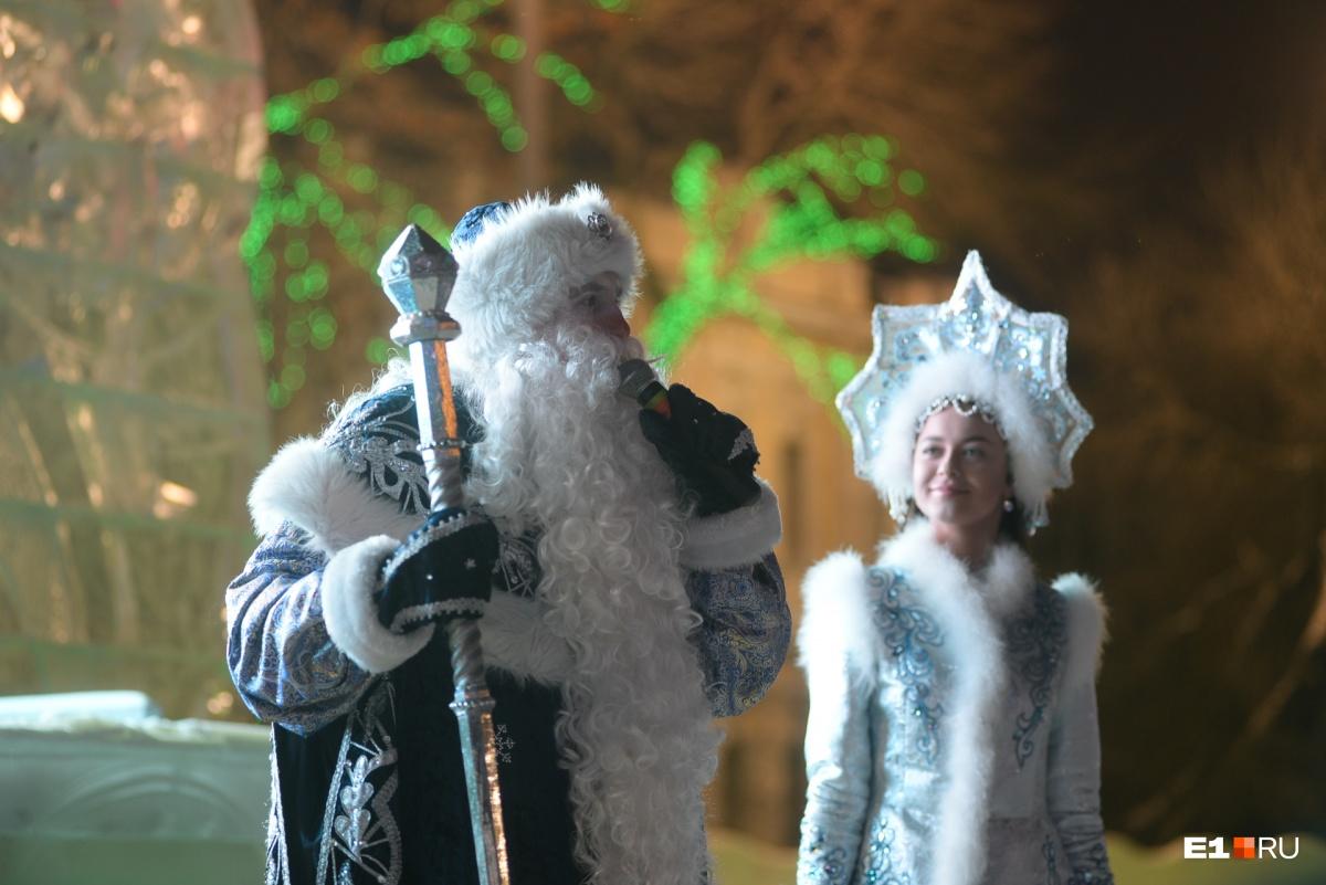Первыми выступили Снегурочка с Дедом Морозом