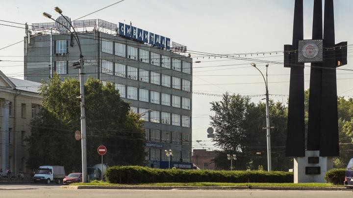 Рухнувшая стена убила рабочего на новосибирском заводе