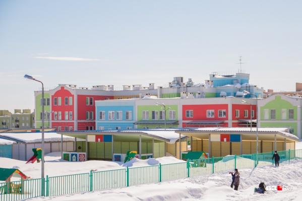 Сейчас на территории микрорайона работает пять дошкольных заведений