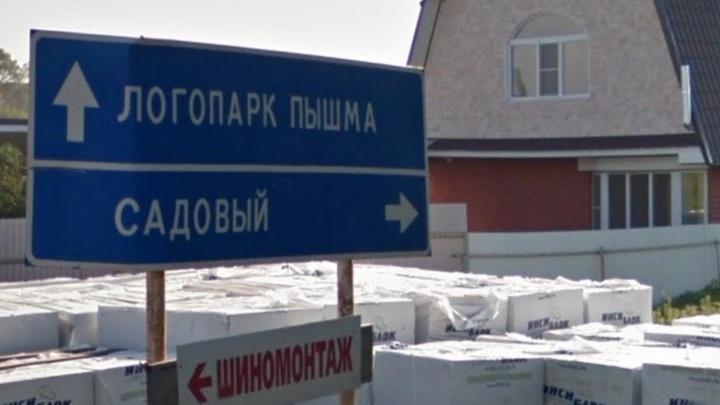 В посёлке Садовом отец обнаружилв выгребной яме тело 10-летнего сына