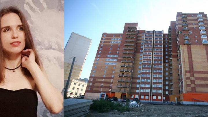 В Новосибирске пропала 21-летняя девушка в футболке и синих джинсах