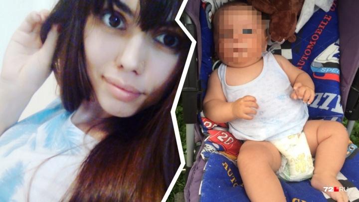 «Оставили с ней сына»: полиция ищет девушку, сбежавшую из Заводоуковска с чужим 5-месячным малышом