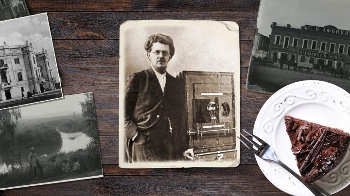 Первые снимки Екатеринбурга: смотрим архивные работы легендарного Вениамина Метенкова