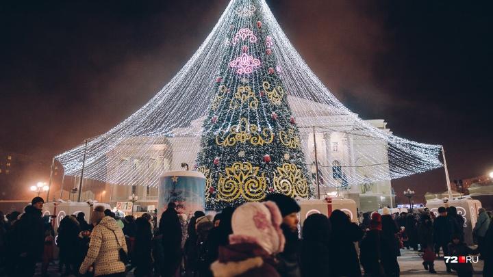 Чья круче, выше и наряднее? Сравниваем главную елку Тюмени с её подружками из других городов России