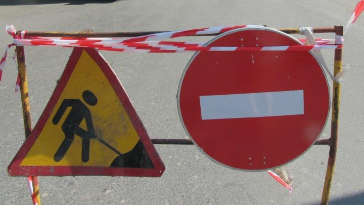 На трассе Курган— Екатеринбург в Зауралье до конца лета вводят ограничение движения