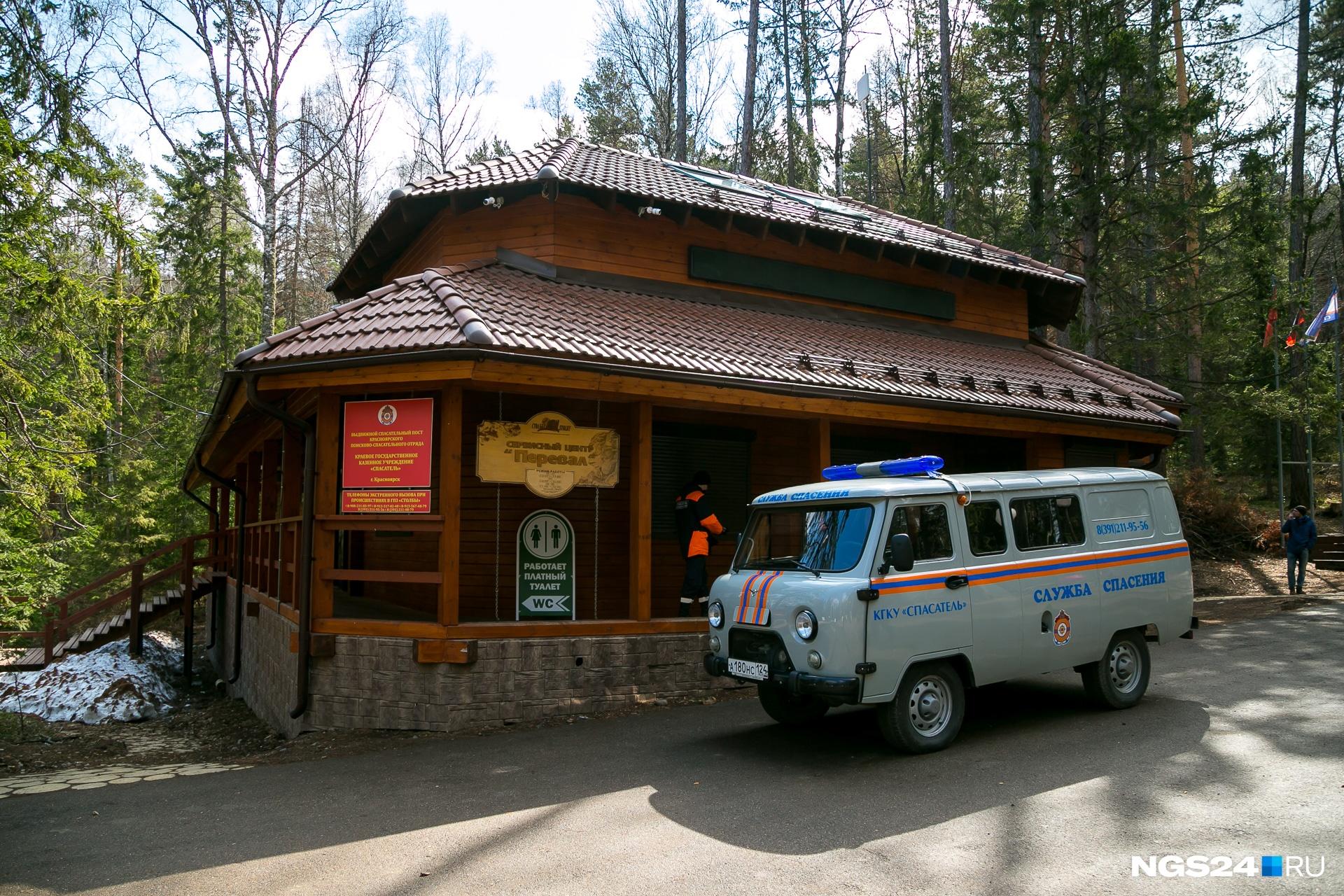 Пункт спасателей на «Столбах» — деревянное здание — открыли летом 2017 годапосле череды случаев с потерявшимися туристами