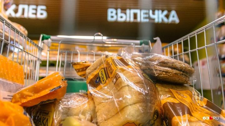 Золотые буханки: за год в Самарской области хлеб подорожал на 8%