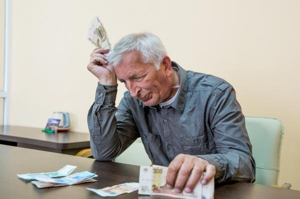 В Министерстве труда считают, что россиянам нравится идея увеличения пенсионного возраста