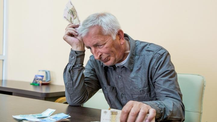 61 регион за, мы — против. Ярославская область высказалась на всю страну о пенсионной реформе