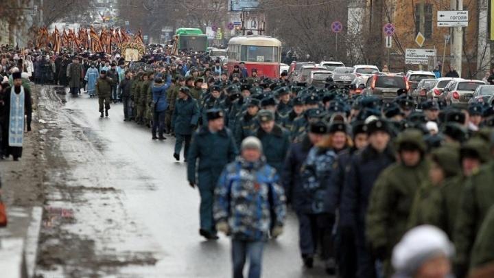 Ради крестного хода в Екатеринбурге перекроют дороги