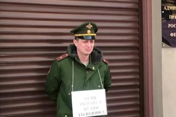 В полиции у Владимира Скубака забрали военную форму