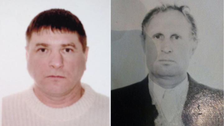 В Новосибирске ищут пропавших неделю назад рыбаков