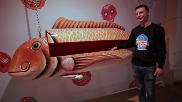 В Самару привезли скелет русалки, чупакабру и самую большую пиццу