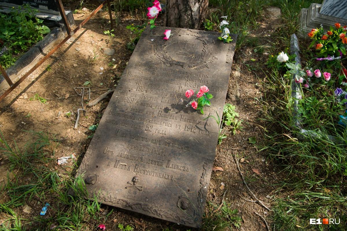 Можно разглядеть, что человек под этой плитой умер в 52 года