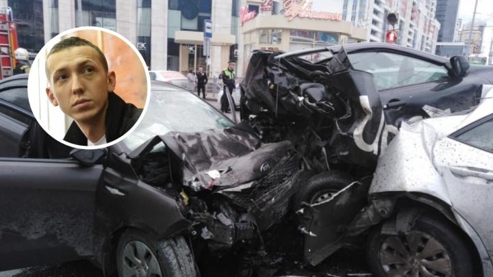 Следователи выяснят, специально ли Владимир Васильев протаранил машины на Малышева