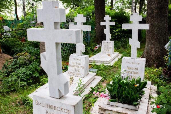 Семья Старков. Глава семейства Борис Георгиевич с 1960 года и вплоть до своей смерти в 1996 году служил священником в Рыбинске и Ярославле