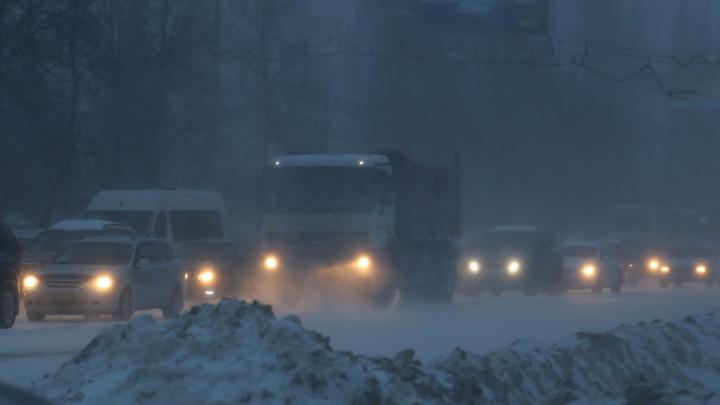 Скользко, ветрено, и ничего не видно: на Башкирию обрушится ледяной дождь