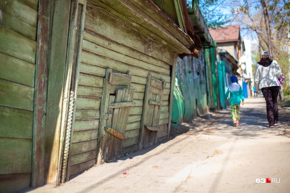 СОФЖИ получил субсидии, чтобы помочь жильцам ветхих домов
