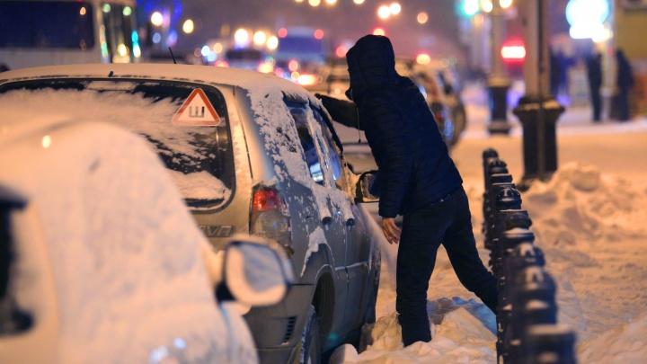 Решил заработать легких денег: в Башкирии осудят водителя обманувшего «страховую» на 225 тысяч