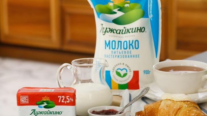 Почему молочные продукты нужно употреблять чаще: раскрыта реальная польза для человека
