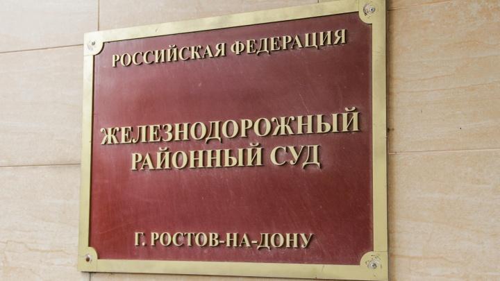 В Ростове под арест отправили жену предпринимателя, связанного с активами Цапков