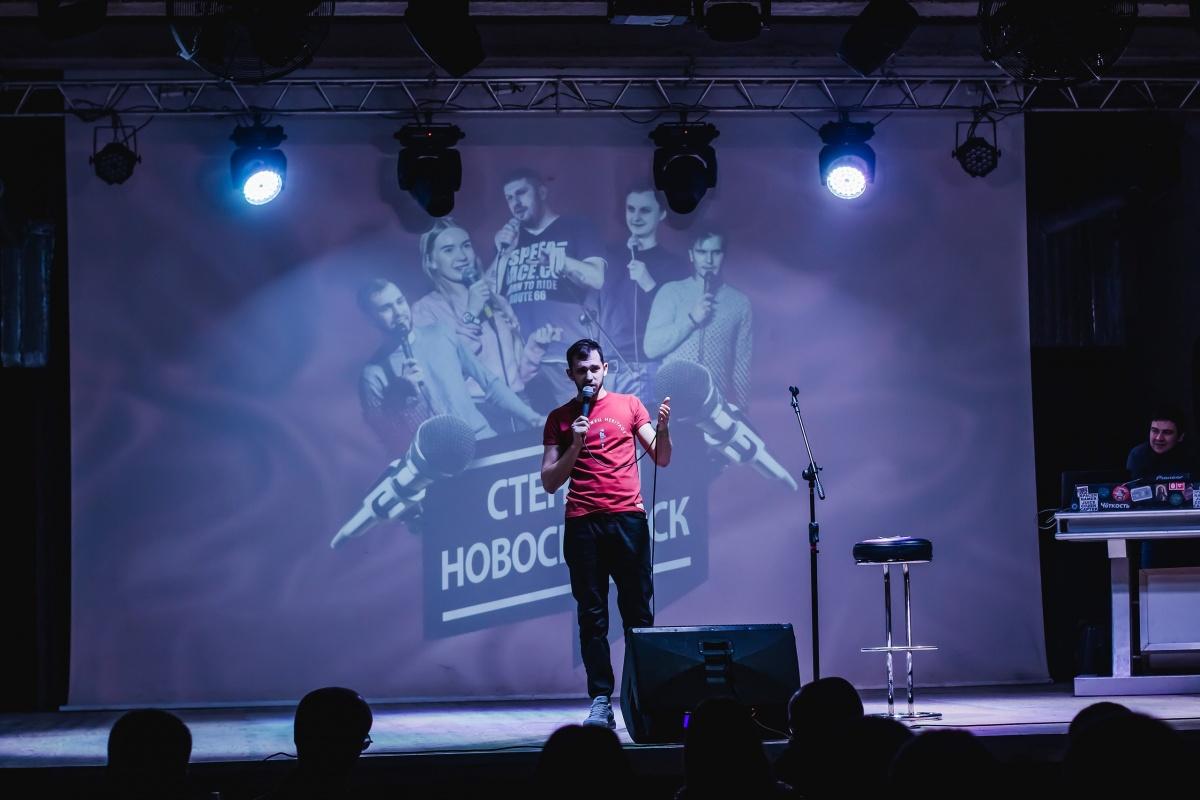 Они над нами смеются: 5 лучших выступлений стендап-комиков из Новосибирска
