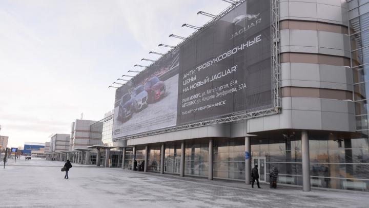 """Аэропорт Кольцово заказал за 7 млн план развития, чтобы принять всех пассажиров в дни """"Экспо-2025"""""""
