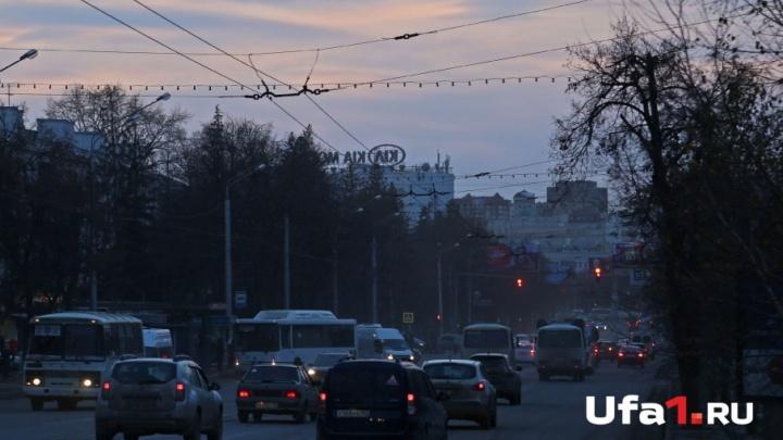 В нескольких районах Башкирии похолодает до –12 градусов