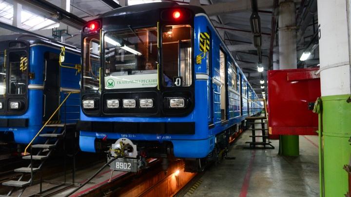 Городской бюджет Екатеринбурга выделит 100 миллионов рублей на строительство метро до ВИЗа