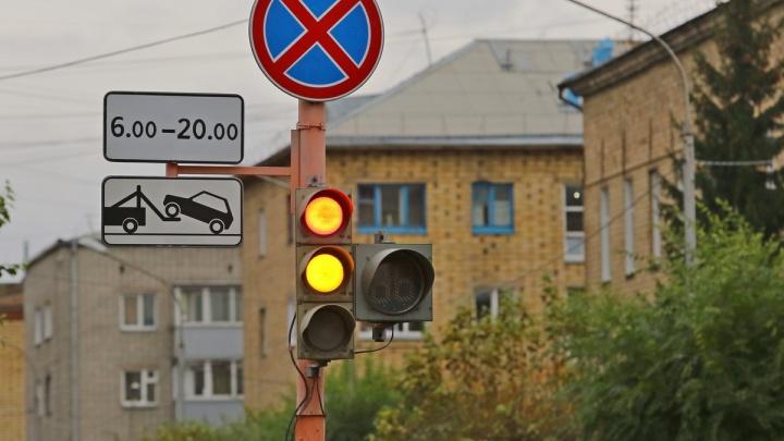 Будут пробки?: Со следующей недели в Красноярске начнут тестировать новую настройку светофоров