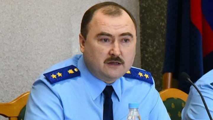 Путин отправил в отставку прокурора Новосибирской области