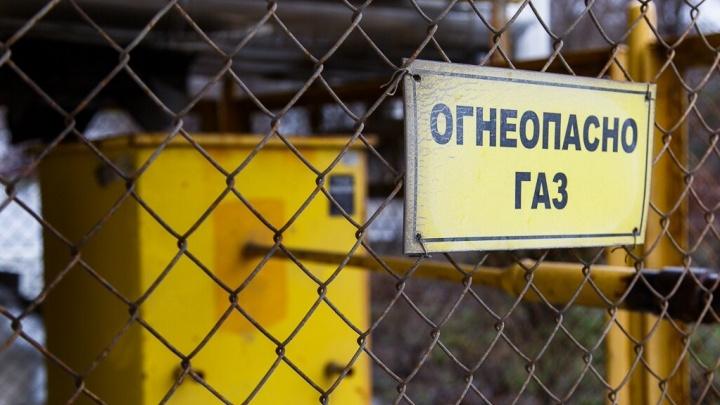 «После взрывов боятся всего»: волгоградцам из-за неприятного запаха на четыре дня отрезали газ