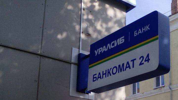 Банк «УРАЛСИБ» подвел итоги деятельности в 2018 году в соответствии с МСФО