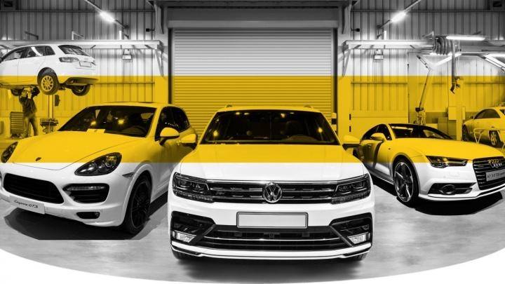 После зимы нужно всё проверить: где подготовить к новому сезону Porsche, Audi, Volkswagen и Skoda