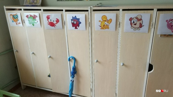 В Краснокамске детский сад заплатит штраф за травму ребенка