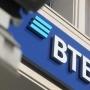 Private Banking ВТБ признали лучшим в России по управлению инвестициями