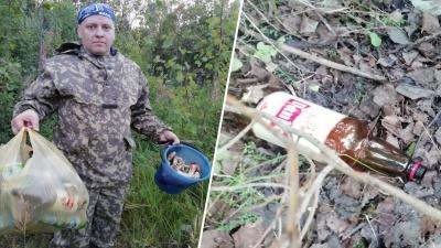 «Совести у вас нет!»: ярославец собрал мусор, брошенный грибниками в лесу