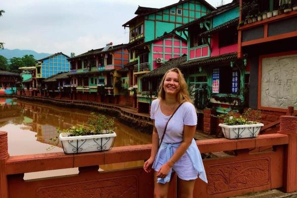 Татьяна живёт в Китае с февраля прошлого года