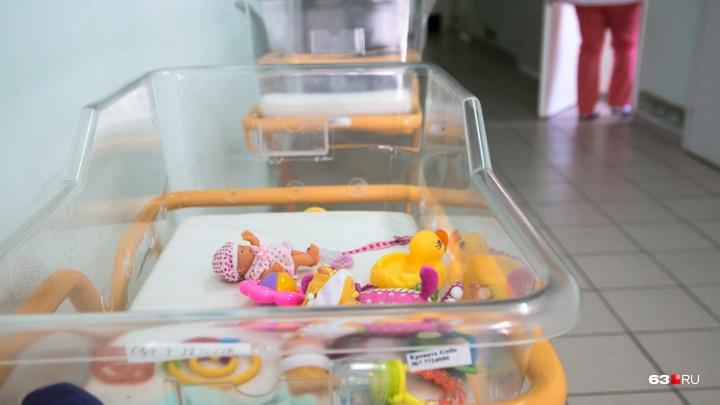 В Самарской области снижение показателей рождаемости объяснили недостаточным количеством женщин