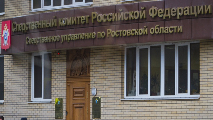 В Ростове пьяный прохожий после замечания сломал нос полицейскому
