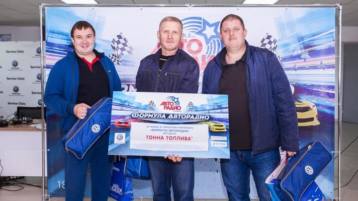 Суперфинал «Формулы Авторадио»: победитель получил тонну топлива