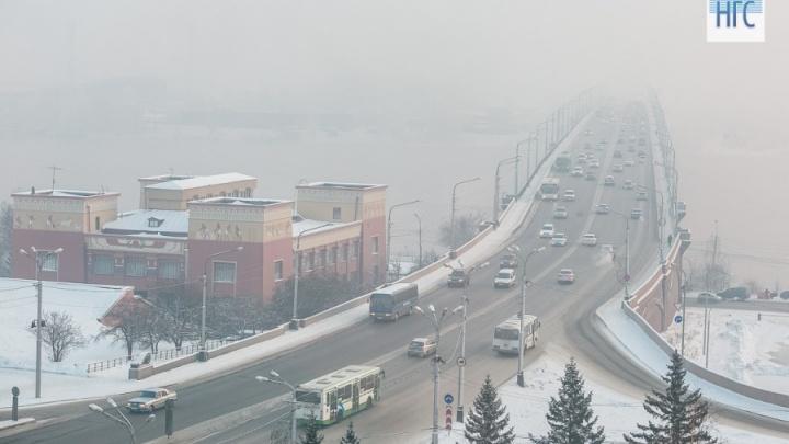 10 из 15 предприятий в Красноярске подловили на выбросах в период режима «чёрного неба»