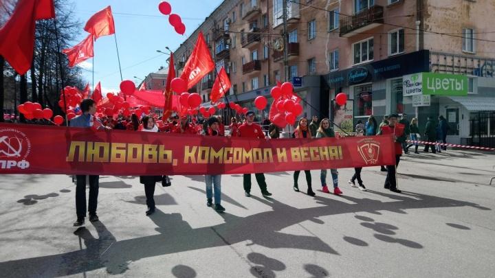 В Перми 1 мая перекроют движение в центре города. Публикуем карту