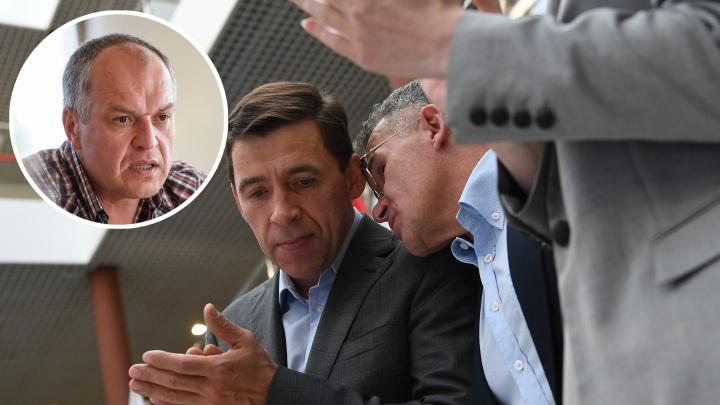 Политолог Сергей Мошкин — о том, почему обиженный Тунгусов захочет реванша и продолжит воевать