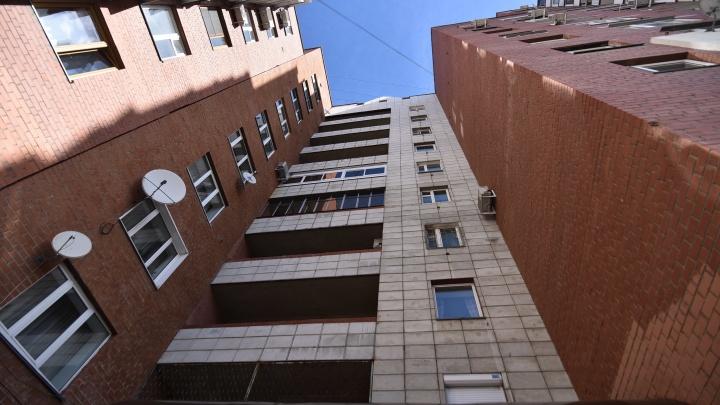 В Екатеринбурге подняли плату за содержание жилья