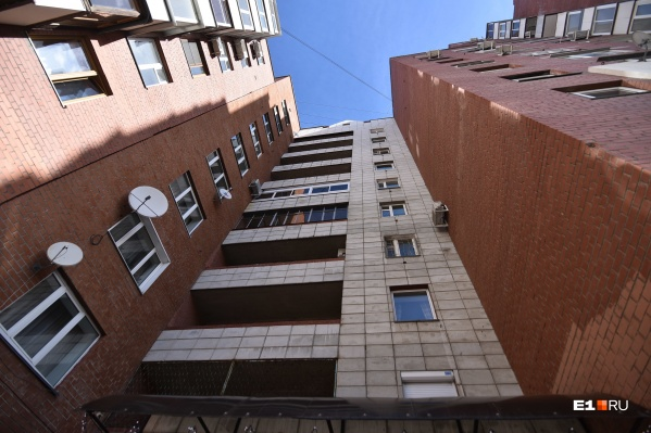 За содержание жилья площадью 60 квадратных метров придется платить примерно 1600 рублей в месяц